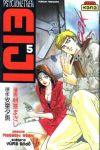 Psychometrer Eiji (manga) volume / tome 5