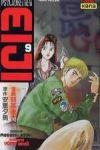 Psychometrer Eiji (manga) volume / tome 9