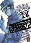Rainbow (manga) volume / tome 12