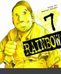 Rainbow (manga) volume / tome 7