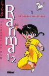Ranma 1/2 (manga) volume / tome 1