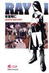 Ray (manga) volume / tome 1