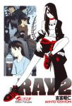 Ray (manga) volume / tome 2