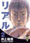 Real (manga) volume / tome 2