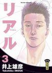 Real (manga) volume / tome 3