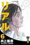 Real (manga) volume / tome 6