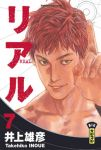 Real (manga) volume / tome 7
