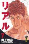 Real (manga) volume / tome 7
