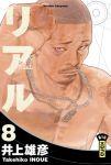Real (manga) volume / tome 8