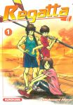 Regatta (manga) volume / tome 1