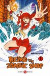 Reiko the Zombie Shop (manga) volume / tome 1
