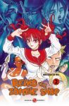 Reiko the Zombie Shop (manga) volume / tome 2