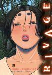 Rivage (manga) volume / tome 2