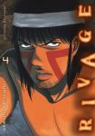 Rivage (manga) volume / tome 4