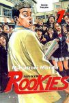 Rookies (manga) volume / tome 1