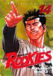 Rookies (manga) volume / tome 14