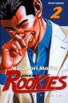 Rookies (manga) volume / tome 2