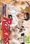 Rookies (manga) volume / tome 20