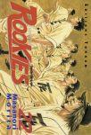 Rookies (manga) volume / tome 22