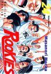 Rookies (manga) volume / tome 24