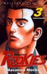 Rookies (manga) volume / tome 3