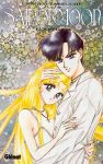 Sailor Moon (manga) volume / tome 12