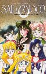 Sailor Moon (manga) volume / tome 2