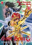 Saint Seiya Episode G (manga) volume / tome 17
