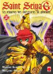 Saint Seiya Episode G (manga) volume / tome 2