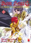 Saint Seiya Episode G (manga) volume / tome 3
