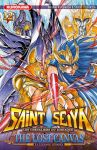 Saint Seiya - The Lost Canvas (manga) volume / tome 12