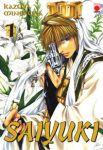 Saiyuki (manga) volume / tome 1
