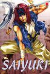 Saiyuki (manga) volume / tome 7