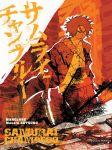 Samuraï Champloo (manga) volume / tome 1