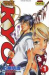 Samouraï Deeper Kyo (manga) volume / tome 1