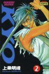 Samouraï Deeper Kyo (manga) volume / tome 2