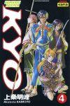 Samouraï Deeper Kyo (manga) volume / tome 4