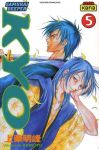 Samouraï Deeper Kyo (manga) volume / tome 5