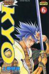 Samouraï Deeper Kyo (manga) volume / tome 6