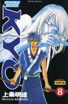 Samouraï Deeper Kyo (manga) volume / tome 8
