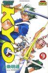 Samouraï Deeper Kyo (manga) volume / tome 9