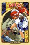 Saraï (manga) volume / tome 2