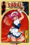 Saraï (manga) volume / tome 6