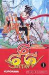 Satan 666 (manga) volume / tome 1