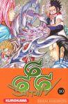 Satan 666 (manga) volume / tome 10
