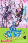 Satan 666 (manga) volume / tome 12