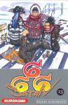 Satan 666 (manga) volume / tome 13