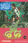 Satan 666 (manga) volume / tome 14