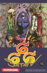 Satan 666 (manga) volume / tome 15
