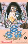 Satan 666 (manga) volume / tome 16